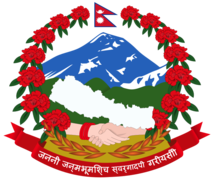715pxcoat_of_arms_of_nepalsvg