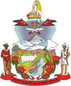 Coat_of_arms_of_nepal